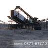 """移动式矿渣粉碎机设备——让矿渣变成有用""""栋梁"""""""