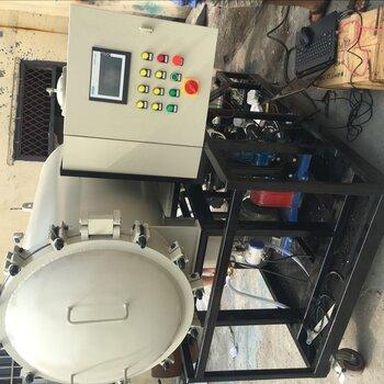 河南嘉硕环保供应高精度聚结脱水滤油机HLYC-100J