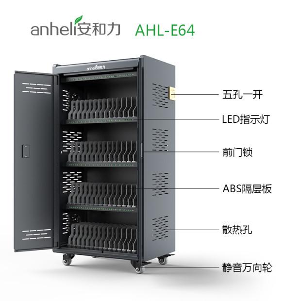 六安移动管理笔记本电脑充电柜怎么使用/安和力提供/