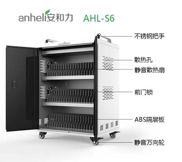 六安智能管理笔记本电脑充电柜价格是多少/安和力专卖/