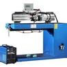 SSW系列全自動氬弧等離子直縫焊機全自動直縫焊機