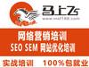 东莞长安哪里有专业网络营销培训,0基础多久能学会?