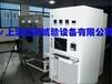 宁波风机性能试验台