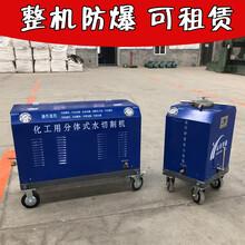 水切割機多少錢一臺水切割機價格便攜式水切割機小型高壓水切割機圖片
