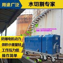 水切割机厂家QSM-15-50-BH便携式小型水切割机价格