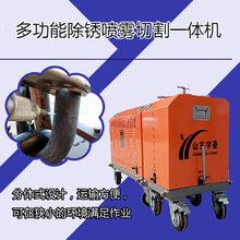 便携式水切割机DSM-4.5-15-B型水切割机QSM-50-15-BH型水切割机