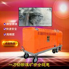 QSM-50-15-BH小型高压水切割机