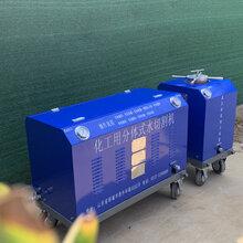 山东宇豪水切割机QSM-50-15-BH便携式水切割机多功能水刀分体式水刀