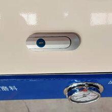 多功能水力除锈除漆机DSM-4.5-15-BCX