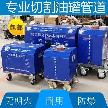 水刀厂凤凰联盟登录小型水切割机租赁服务质量可靠DSM小型水切割机