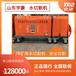 宇豪水切割機QSM-50-4.5-BH化工用水切割機拆除廢舊化工廠油罐用