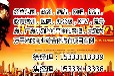 淮南市消防公司加盟