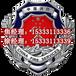 浙江省消防公司加盟