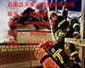 邯鄲消防資質二級可以做消防申報嗎