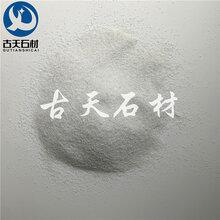 白沙子多少钱一吨?哪有最便宜的?图片