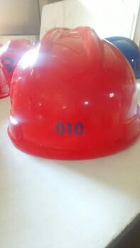 供应山东济南安全帽生产厂家济南ABS安全帽哪里有做