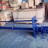液下泵排污泵150-220-30-37液下泵型号