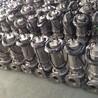 耐腐蚀水泵50-10-10-0.75潜水排污泵