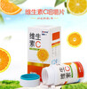 维生素C片针叶樱桃果蔬酵素片剂代理批发生产厂家压片糖果定制批发商