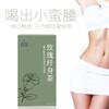 玫瑰纤体茶袋泡茶代用茶贴牌加工美容养颜山东钙氏药业有限公司