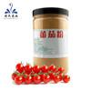 番茄粉番茄红素固体饮料食品代加工贴牌养生山东钙氏药业有限公司