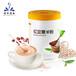 紅豆薏米粉祛濕粉固體飲料食品代加工貼牌山東鈣氏藥業有限公司