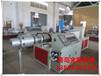 PVC塑料管材設備PVC穿線管設備