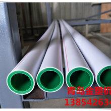 PPR塑料管材生产线PPR管材挤出生产线