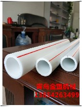 PPR管材设备生产线PPR管生产线