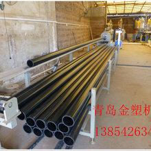 生产普通塑料水管机器塑料管材生产线