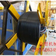 pe塑料管机器pe水管生产线pe管材设备