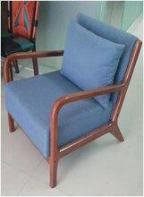 实木书椅北欧风中式风书椅可定制书椅图案文字坚固耐用图片