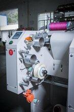 浙江万久精工机械LB-102氨纶丝空气包覆纱机氨纶空包机图片