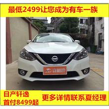 台州喜相逢汽车以租代购是什么意思逾//期能办理弹个车一样的吗