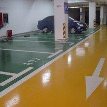 工程环氧地坪施工防静电地坪自流坪环氧耐磨地坪