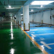 慈溪环氧地面公司图片