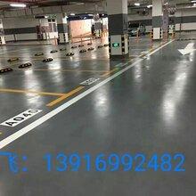 萍乡车库环氧地坪价格