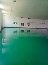 衢州环氧自流平厂家图片