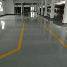 无锡厂房环氧地坪厂ub8优游注册专业评级网图片