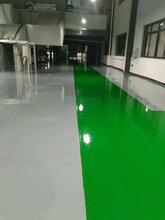 海盐环氧耐磨地面公司