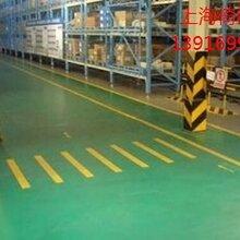 供应,上海防滑地坪工程,多少钱,倚绅供图片