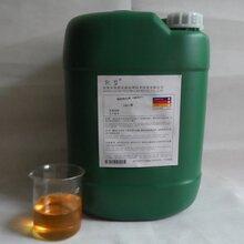 中性清洗劑環保性藥水,PH值中性廢水排放簡單。