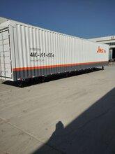 厂家优惠活动送轮胎13.95米骨架集装箱半挂车