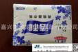 嘉兴市峻龙机械专业纸巾设备JL-CB型全自动抽式面巾纸生产线