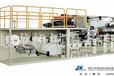 JL-1200型全自动多功能无纺布制袋机,空气过滤袋机