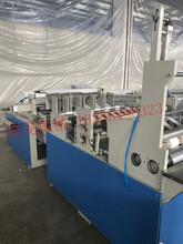 嘉兴峻龙无纺布加工设备棉柔巾生产设备分切复卷机折叠图片