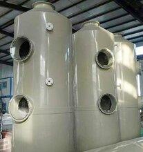 河源酸性废气净化处理设备