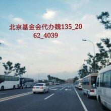 北京互联网品信息服务许可证品许可证咨询办理中心
