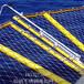 304不锈钢扣网手工编织网甲板防坠网防护网佰?#23665;?#23646;丝网工厂价直销