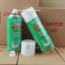 汉高乐泰7063胶水表面除油清洁剂loctite7063清洗剂厂家